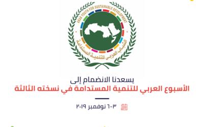 FEPS BI @ ArabYouthSD
